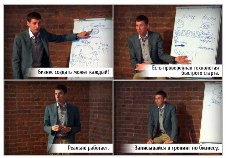 mikhail_gavrilov_zovet-v-biznes