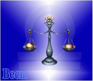 Эксклюзивный астрологический прогноз