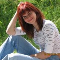 Trubacheva